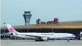 【秩序】机场安检的秩序维度|毛寿龙