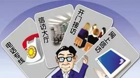 【序】信访、公共治理与政策的秩序维度|毛寿龙
