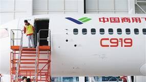 宋清辉:国产大飞机为高端制造业开启新大门