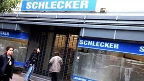 德国施莱克商业帝国何以轰然倒塌?