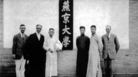 """你不知道的司徒雷登──那位热爱中国却被""""别了""""的善良老人"""