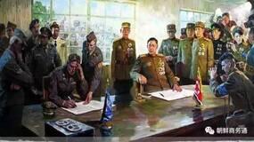 北韩描述的朝鲜战争,竟然没有志愿军的身影?(黑白先生)
