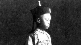 郭松民 | 少年溥仪紫禁城大发现:皇帝需要尾巴