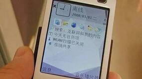 十年前,iPhone出来那一年,你还记得中国人是这样上网的吗