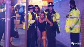 曼城恐袭 欧洲越来越不安全了吗?