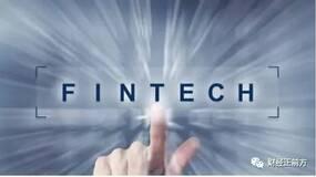 金融科技时代来临