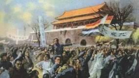 马勇| 新文化运动一个歧路:改造国民性