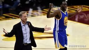 骑士赢球,勇士首败……本该载入NBA史册的一场,怎么有点闹剧呢?