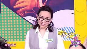 马薇薇向姜思达道歉了,但她还欠观众一声道歉吗?