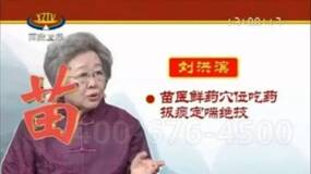 "厉害了!""医托儿""何以进化成""表演艺术家""?"