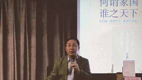 许纪霖 | 以出世的精神入世,以入世的精神出世
