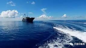 薛力:中国需要一个什么样的南海?