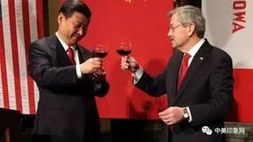 新任驻华大使:习近平的老朋友,特朗普的好朋友