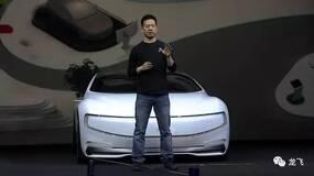 乐视危机之下,为什么说贾跃亭是乐视汽车的最佳人选?