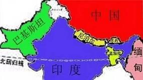 印度要夹击中国,却被巴铁动手反包夹?