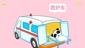 假如百度无人汽车导航到莆田系医院,怎么办?