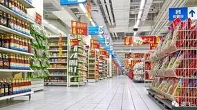 无人超市:只是梦一场?