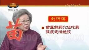 """骗翻中国的""""刘洪滨""""案就这么谢幕了?"""