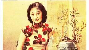 賈葭:你該看看五十年代的上海