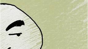 【新花样】藏书票是个什么东西?