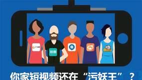 张书乐:头部阵营固化,新晋短视频创作者还有机会么?