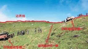 中印边界对峙事件升级