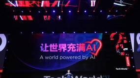 杨元庆:请忘掉联想是一家PC厂商