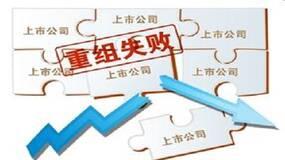 宋清辉:监管层对影视行业资本运作依然是打压之势