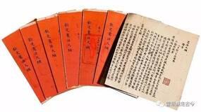 雷颐| 制宪权之争:《钦定宪法大纲》的合法性危机