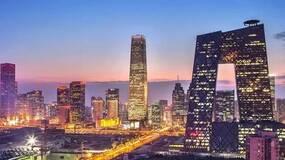 《北京有2000万人假装在生活》作者道歉