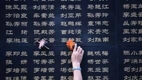 41年了,唐山地震纪念墙上的新名字