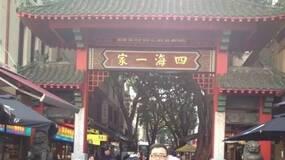 2012: 重建价值观,追寻中国梦
