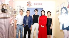 辣妈学院CEO李欢:中国女性就业率73%,全球第一