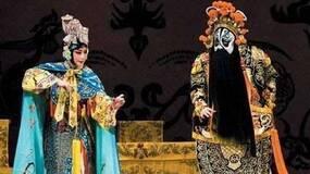 钱穆:中国京剧之文学意味