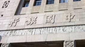 宋清辉:中资银行比外资银行竞争优势更大