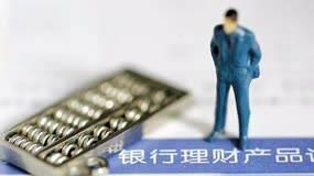 宋清辉:子公司应如实向上市公司披露连带担保问题