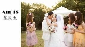 事实上,那些说不结婚的人最后都结婚了