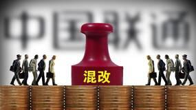 宋清辉:混改领域的投资机会越来越多