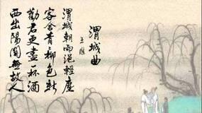 莫砺锋:唐宋诗词的现代意义