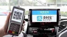 新加坡举国动员学习移动支付,中国也不能放缓脚步