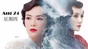 袁泉 vs 章子怡:高级女子前半生的守与攻