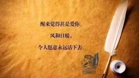 恋恋笔记本 | 这才是七夕最佳表白