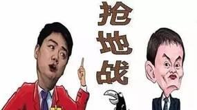 天猫小店对标京东新通路:哪个更靠谱?