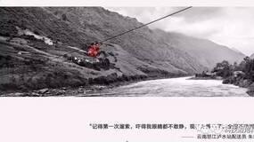 """无人机的""""京东速度"""":陕西已成京东可复制的智慧物流样板工程"""