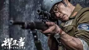 淞沪会战,姚子青率600壮士奋战到生命最后一息,这才是真实抗战!