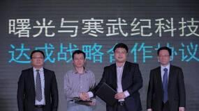 华为联手寒武纪发布全球首款手机AI芯片,是颠覆还是噱头?
