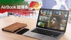 2017业界良心性价比笔记本推荐 做工匹敌苹果笔记本!