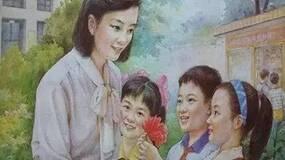 许纪霖 | 我的三位老师