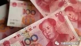 人民币演绎完美阳谋风暴  未来将升向何处?