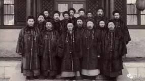马勇| 皇族内阁:合理的安排,致命的选择